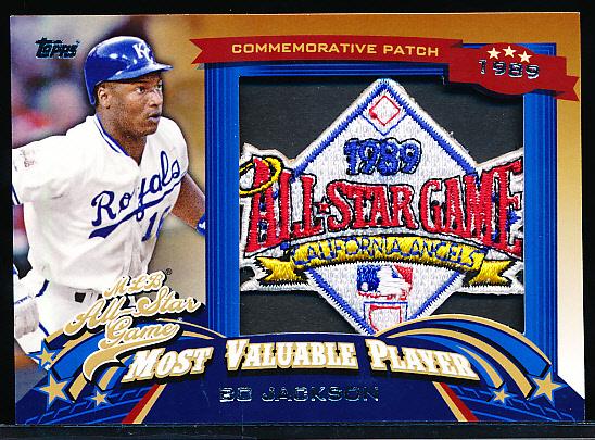 Lot Detail 2013 Topps Baseball All Star Mvp
