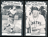 1973 TCMA Bsbl. All-Time Greats Postcards- 5 Diff. Completely Blank Backs