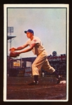 1953 Bowman Bb Color- #92 Gil Hodges, Dodgers