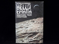 Autographed 1974 Hello Earth: Greetings from Endeavor, by Alfred M. Worden